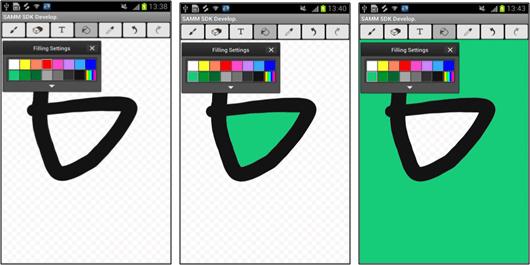 [Figure 11] Color Fill Mode screen