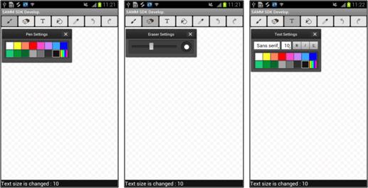 [Figure 13] Mini Settings pop-up window