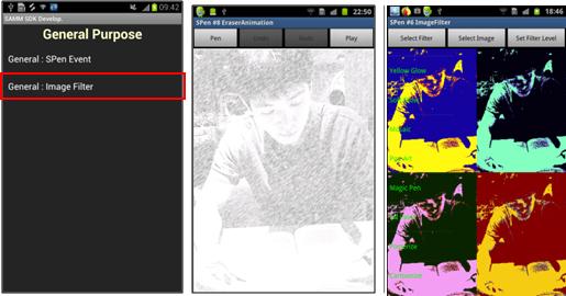 [Figure 20] Various image filter demonstrations
