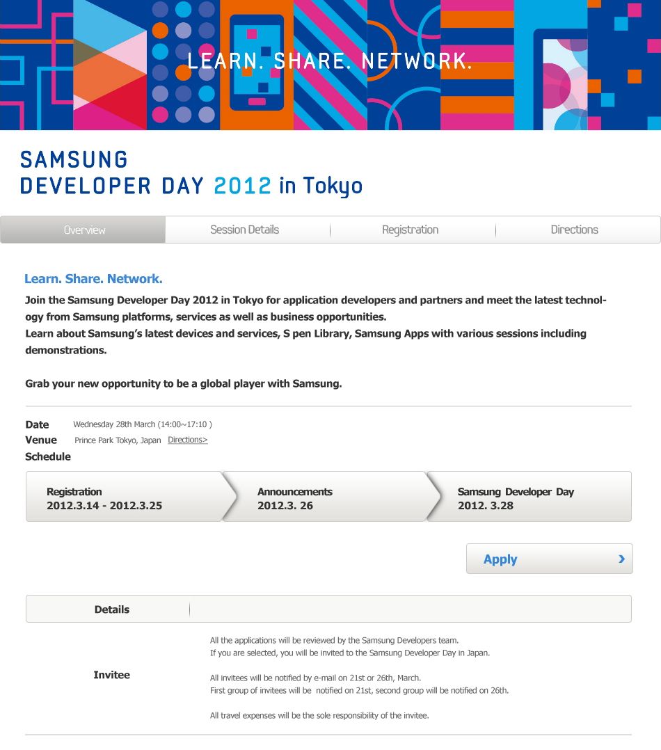 SAMSUNG Developer Day 2012 in tokyo
