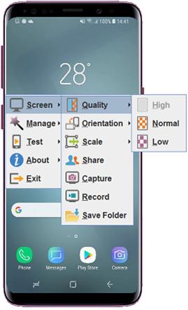 Screen quality control menu