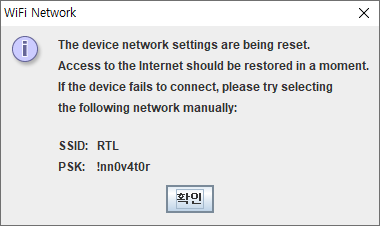 Wireless Network Settings